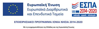 EsPA 2020